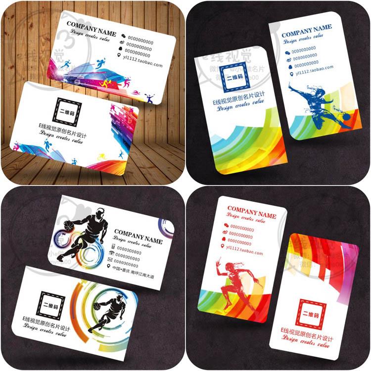 服装店铺名片设计印刷时尚卫衣运动服饰品牌公司潮流卖家卡片定做