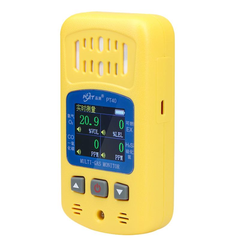 品测四合一气体检测仪有毒有害气体检测仪