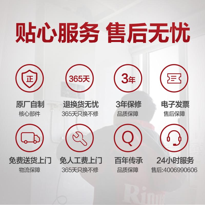 Rinnai/林内 JSQ26-55C 13升燃气热水器家用天然气智能恒温强排式