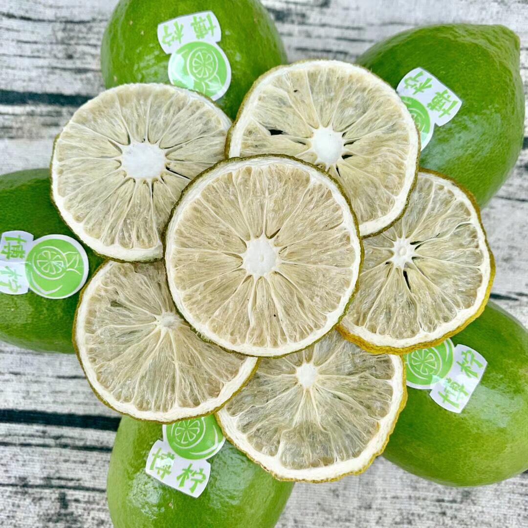 包邮 100g 泰国无籽柠檬片烘干柠檬干泡水柠檬片真空低温脱水柠檬