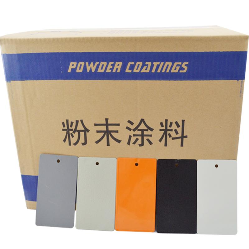 德高 热固性粉末涂料  静电塑粉 涂装喷涂 户内外 高亚光喷涂粉末