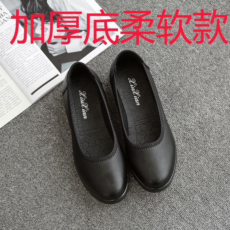 黑色平底工作鞋职业鞋女皮鞋大码妈妈鞋单鞋软皮上班鞋必胜客通勤