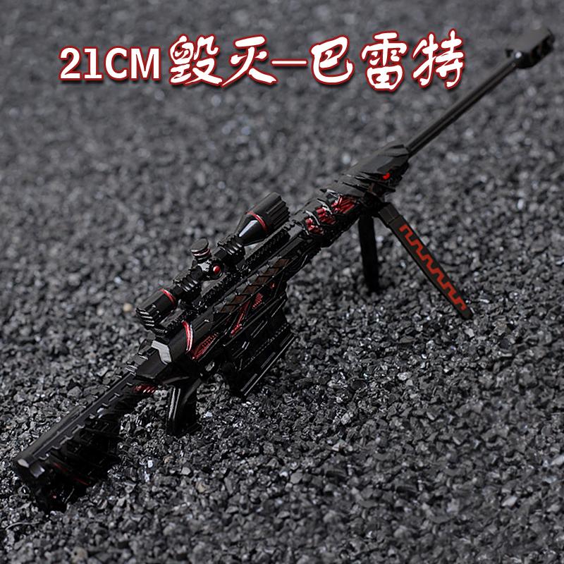 穿越cf英雄武器金属枪模型挂件玩具火麒麟雷神毁灭炮狙m4无影98k