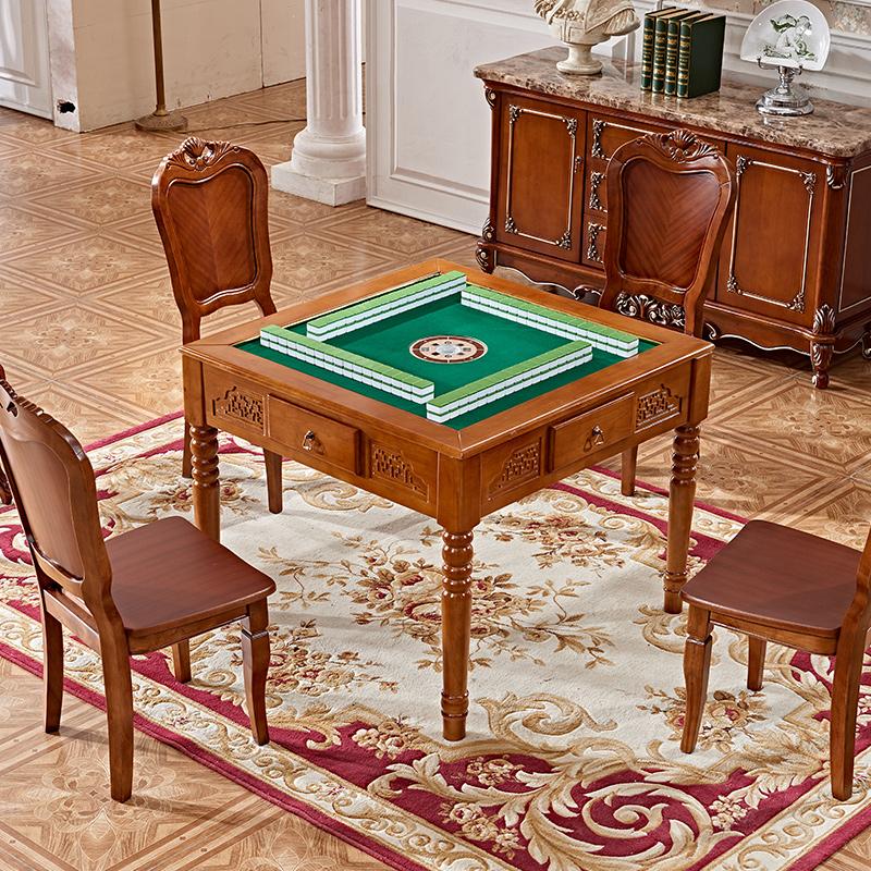 美式实木麻将桌椅组合一桌四椅电动麻将桌子全实木1米方桌吃饭桌