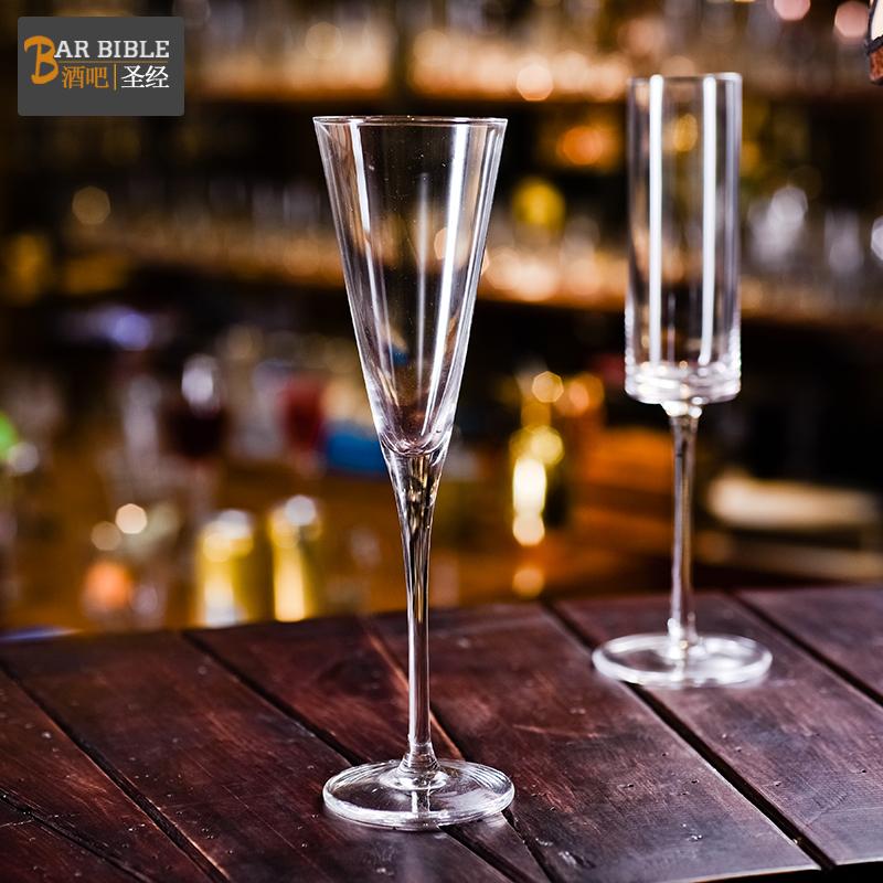 酒吧调酒三角香槟鸡尾酒杯水晶三角杯锥形鸡尾酒杯起泡酒酒杯