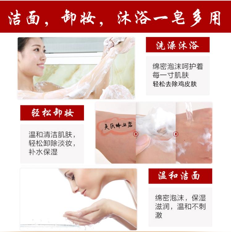 蜂蜜精油皂天然手工皂洗脸皂净痘防螨控油补水保湿沐浴洁面包邮