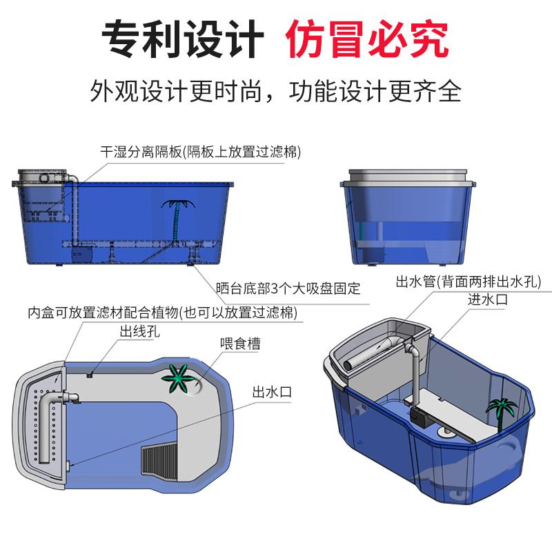 乌龟小乌龟缸带晒台大型养龟的专用缸鱼缸养乌龟别墅水龟盆水陆缸