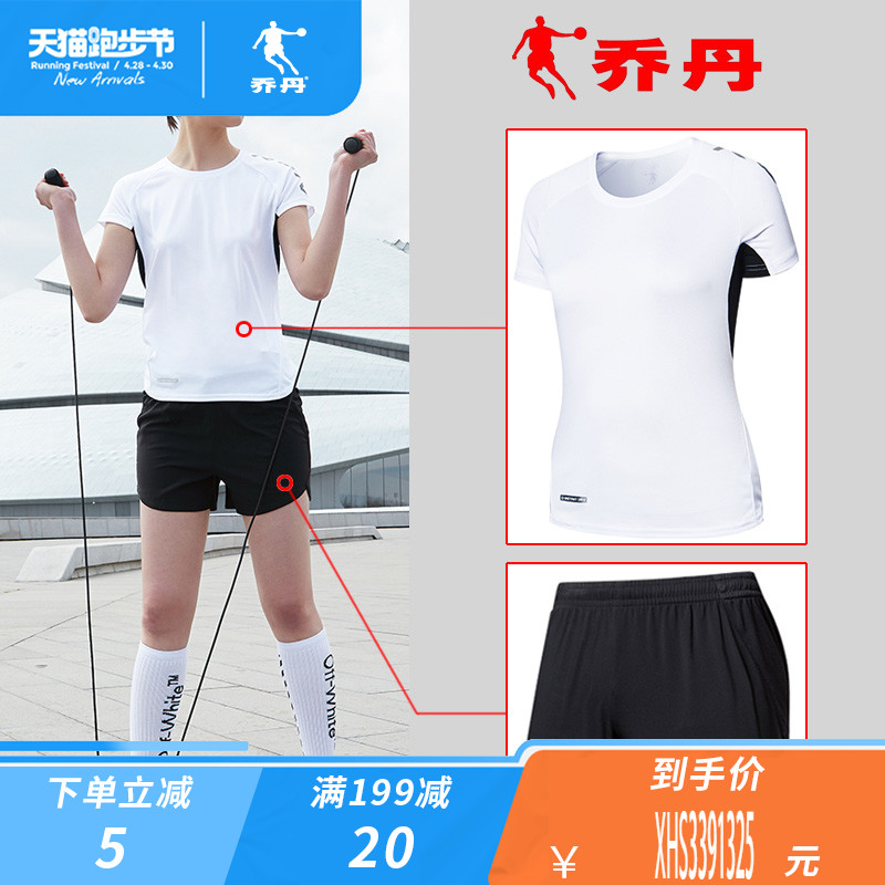 乔丹运动套装女短袖短裤2019春夏季新款健身跑步休闲运动服两件套