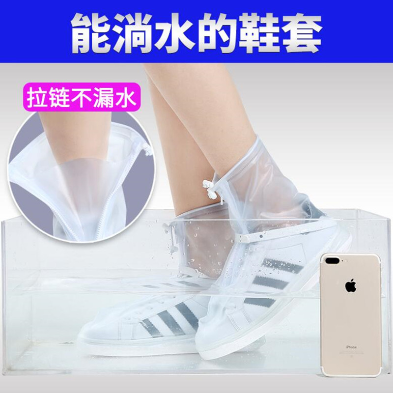 便携式雨鞋套透明女下雨天防雨鞋套儿童加厚耐磨防滑学生防水鞋套