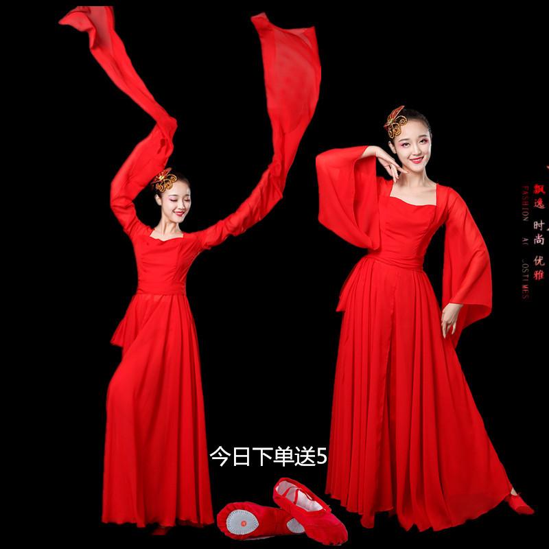 古典舞演出服  水袖舞蹈服装现代飘逸汉服襦裙仙女古装服装成人