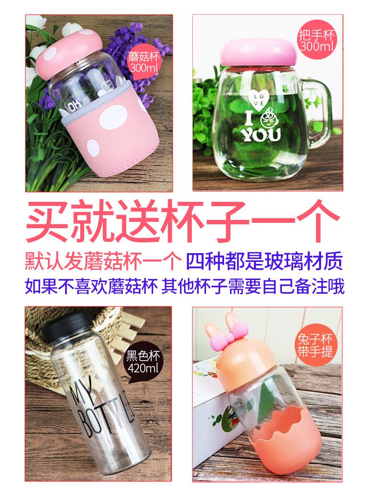 水果果粒干花果茶包邮组合罐装玫瑰新鲜香榭 勺 送杯 罐口味 6