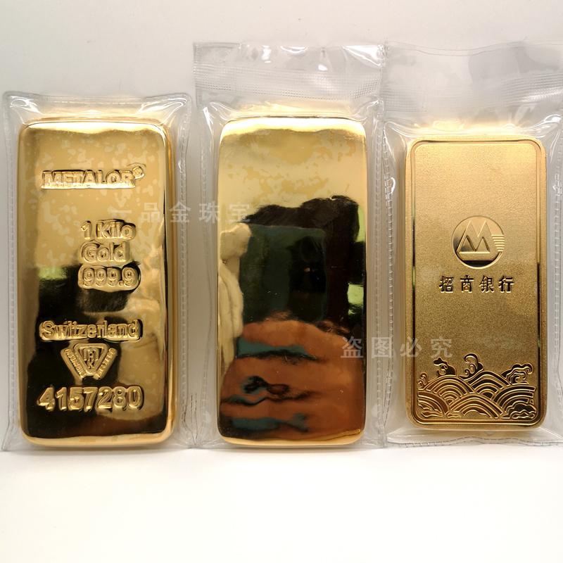 克镇宅金砖实心纯铜镀足金银行样品金块黄金模型 1000 瑞士金条仿真