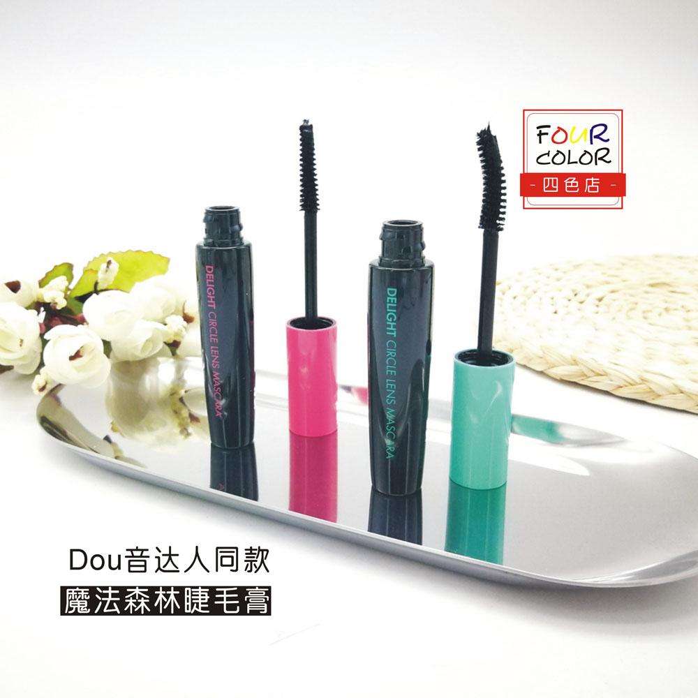韓國正品TONYMOLY魔法森林立體美瞳睫毛膏濃密纖捲翹長防水不暈妝