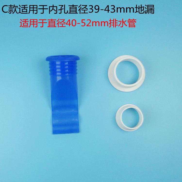 管防臭硅胶芯地漏卫生间厨房洗衣机下水管道防臭密封圈防返味 50
