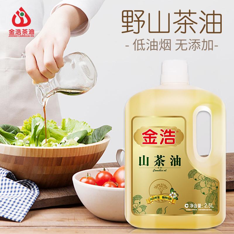金浩茶油 山茶油2.5L