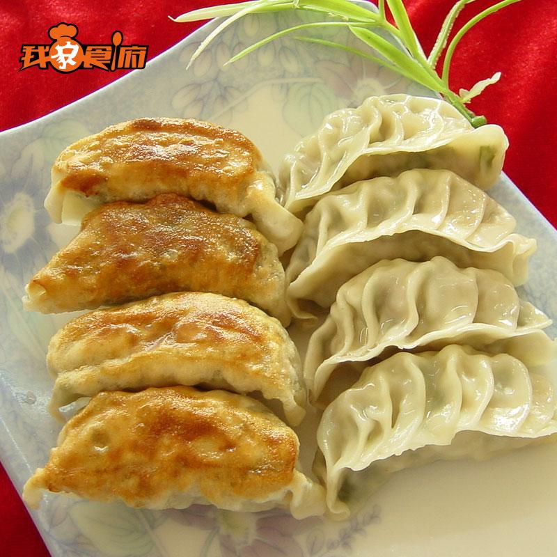 日式煎饺 速食蒸饺早餐锅贴水饺子小吃微波加热即食6盒装共60只