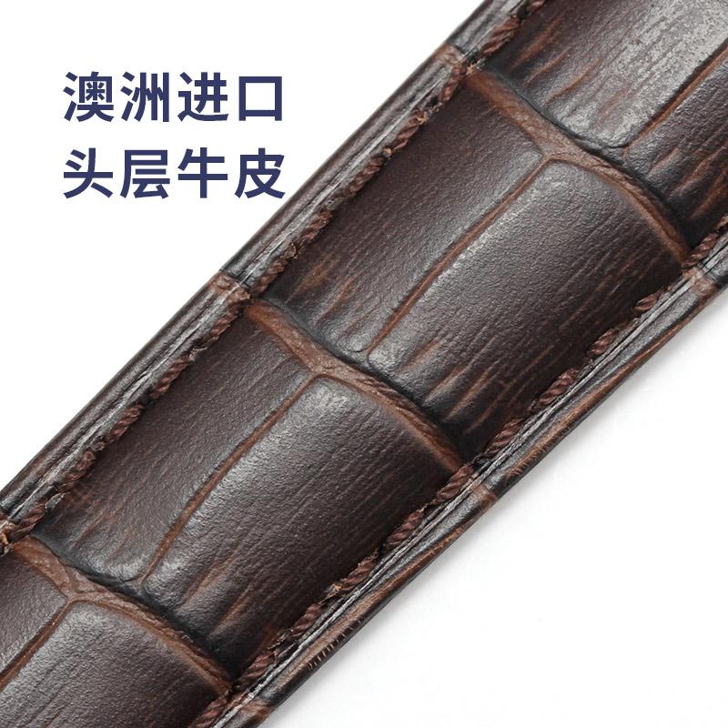 维途澳洲牛皮手表带真皮表带男蝴蝶扣女代用浪琴天梭精工西铁城