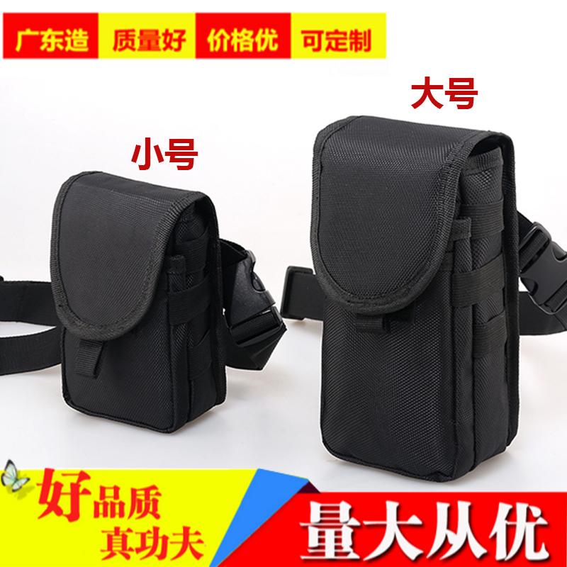 圓通PDA 韻達快遞巴槍套 條碼採集器腰包 pos機刷卡機包 手機包