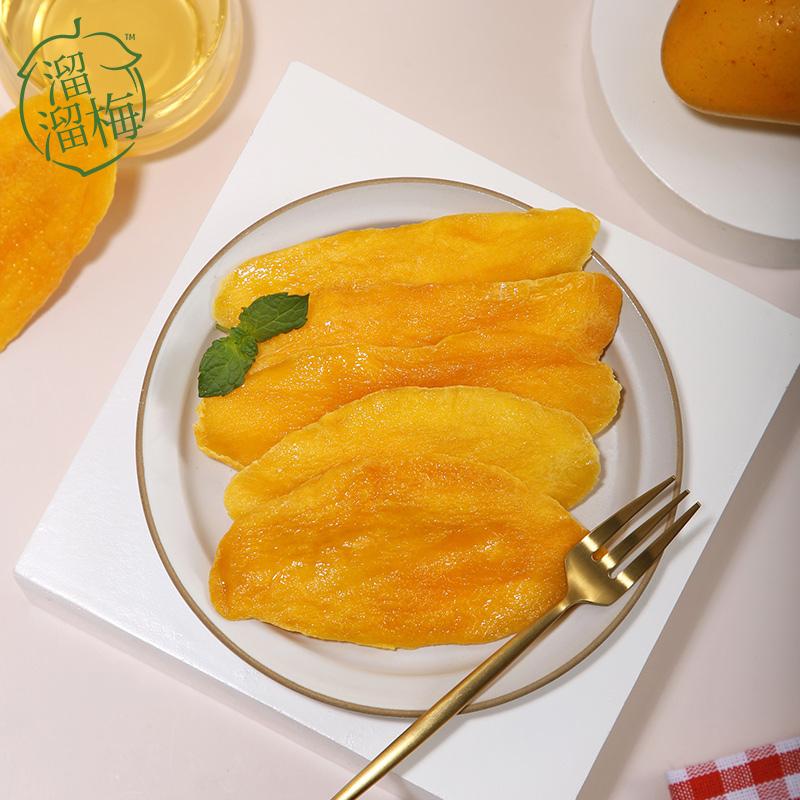 【溜溜梅 芒果干100g*3袋】泰国休闲食品网红零食小吃水果干果脯