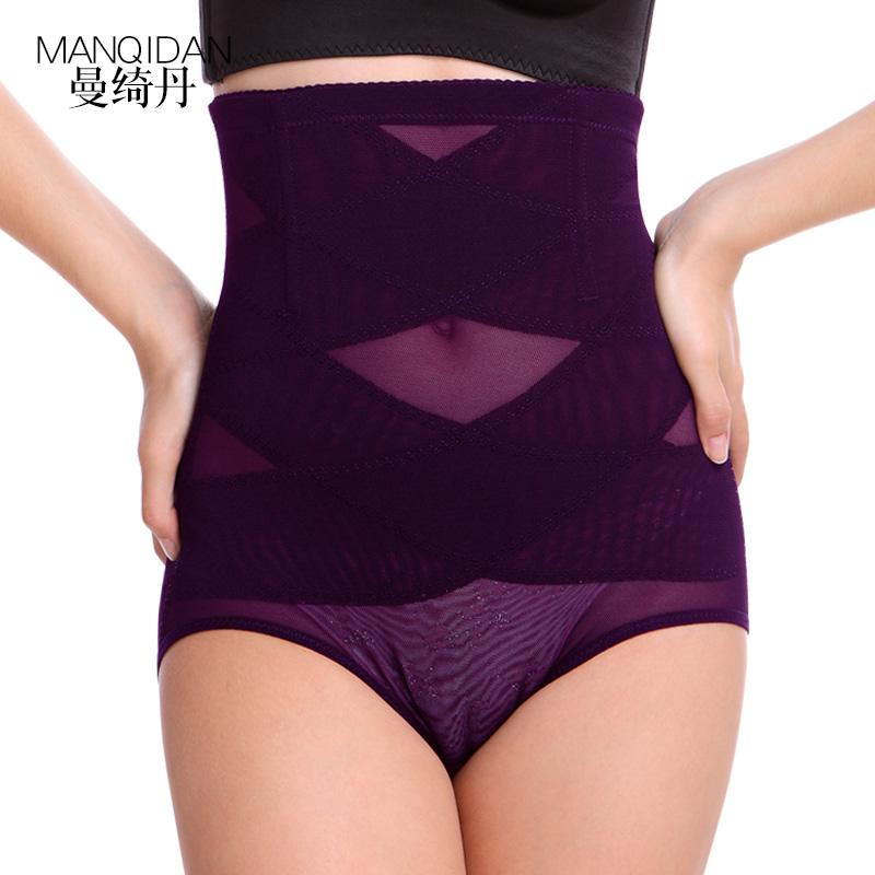 高腰收腹内裤女产后夏季塑形薄款束腰塑身小肚子燃脂束腰瘦身神器
