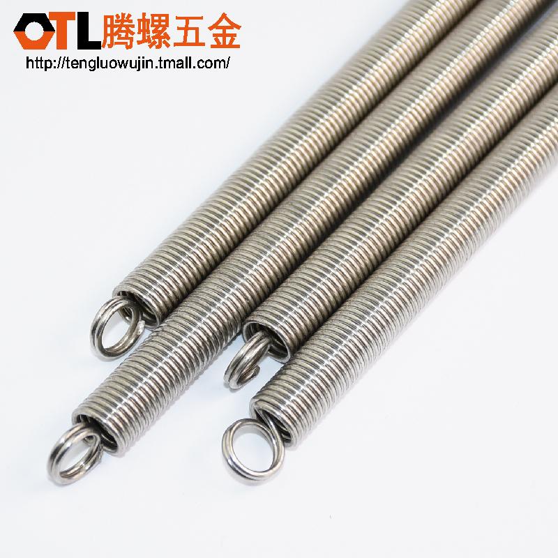 304拉簧线径1.2/1.5/2/2.5/3/4mm 度300mm不锈钢拉簧拉力弹簧