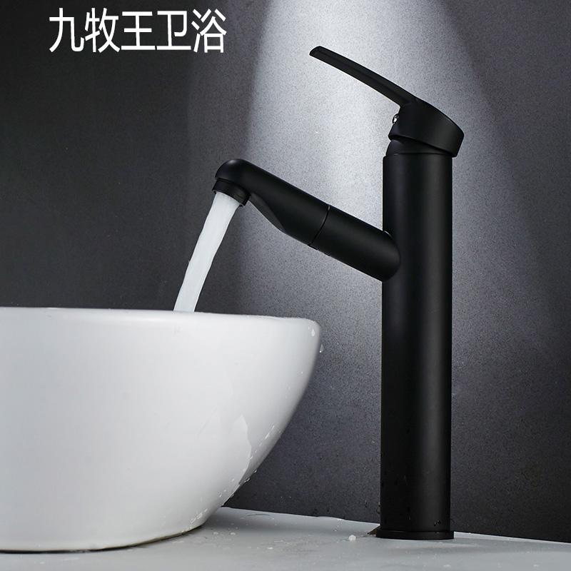 黑色磨砂抽拉式面盆冷熱水龍頭全銅體臺盆洗手臉盆池龍頭可洗頭
