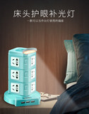 Vertical perspective bovine home office multifunction socket cover perforated strip Strip Strip line converter usb