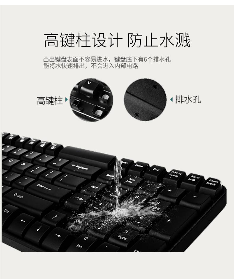 雷柏E1050无线键盘静音电脑键盘无线省电防水办公家用台式笔记本