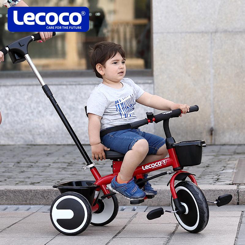 lecoco乐卡儿童三轮车脚踏自行车1-3-2-6岁宝宝婴儿手推车童车