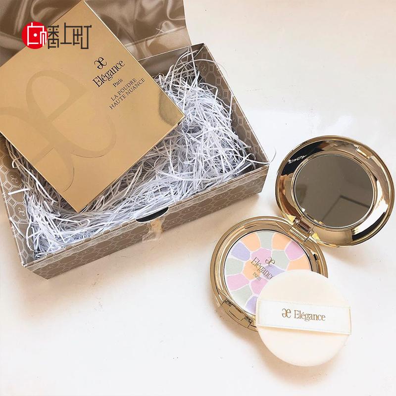 日本代购Elegance雅莉格丝E大饼极致欢颜蜜粉饼便携装替换家庭装优惠券