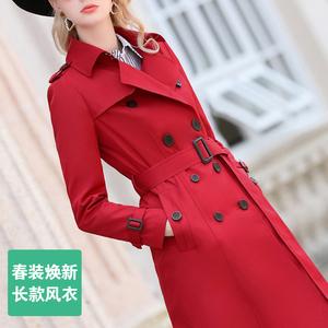 长款过膝风衣女2019春秋新款女士外套韩版高贵时尚阔太太红色大衣