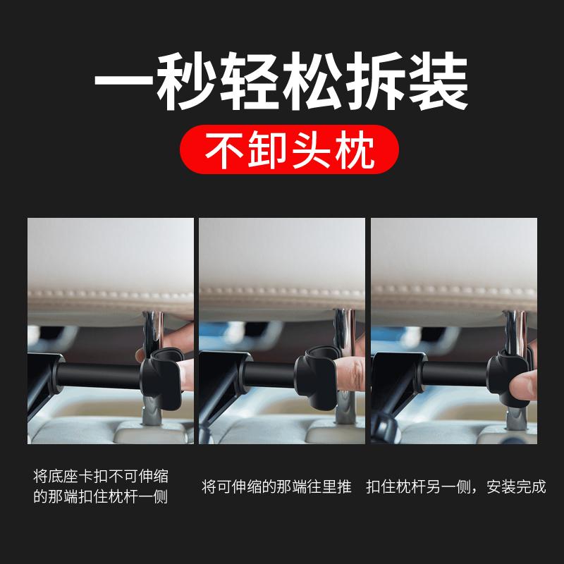 ROCK车载手机平板支架iPad电脑汽车用后排后座车内多功能车上用品