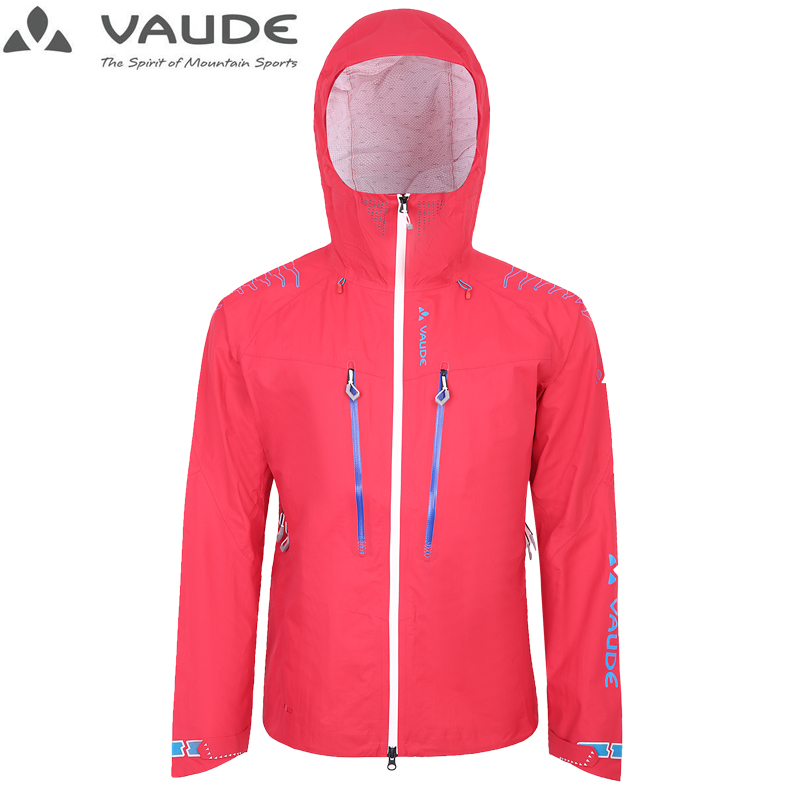 1114024 层压胶户外登山跑步冲锋衣 2.5 男女超轻防水防风透气 VAUDE