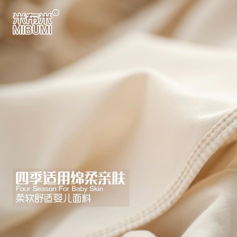 有机棉婴儿床单四季宝宝床床单纯棉薄款新生儿被单婴幼儿床上用品