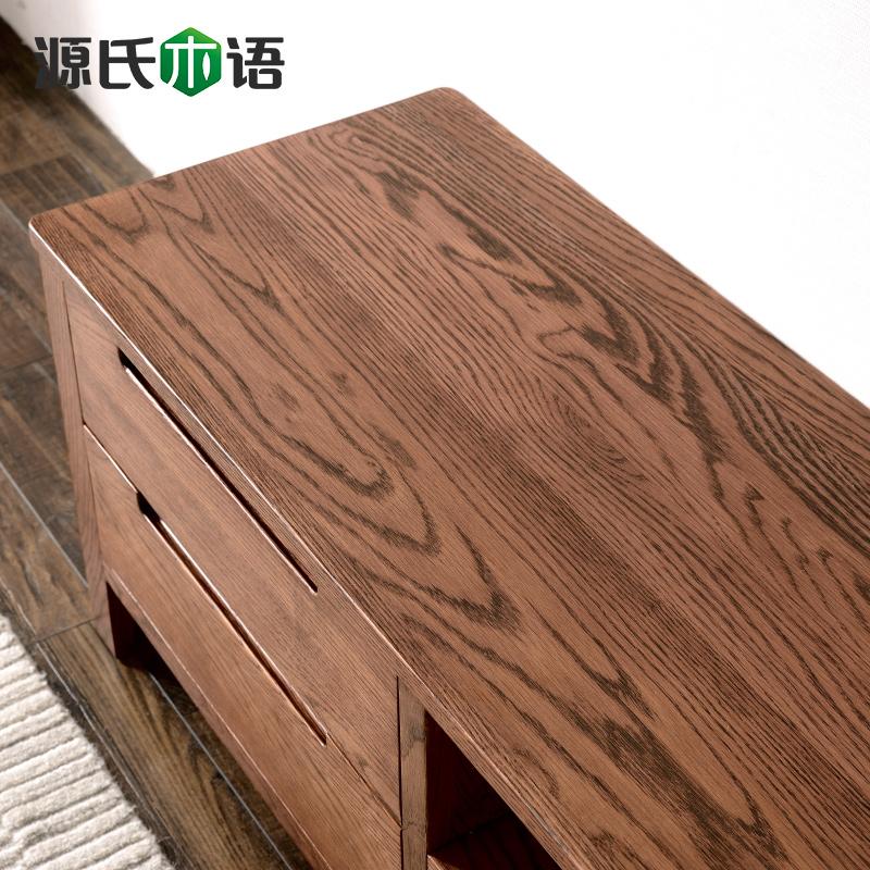 源氏木语北欧全实木橡木电视柜胡桃色简约现代地柜客厅带抽屉家具
