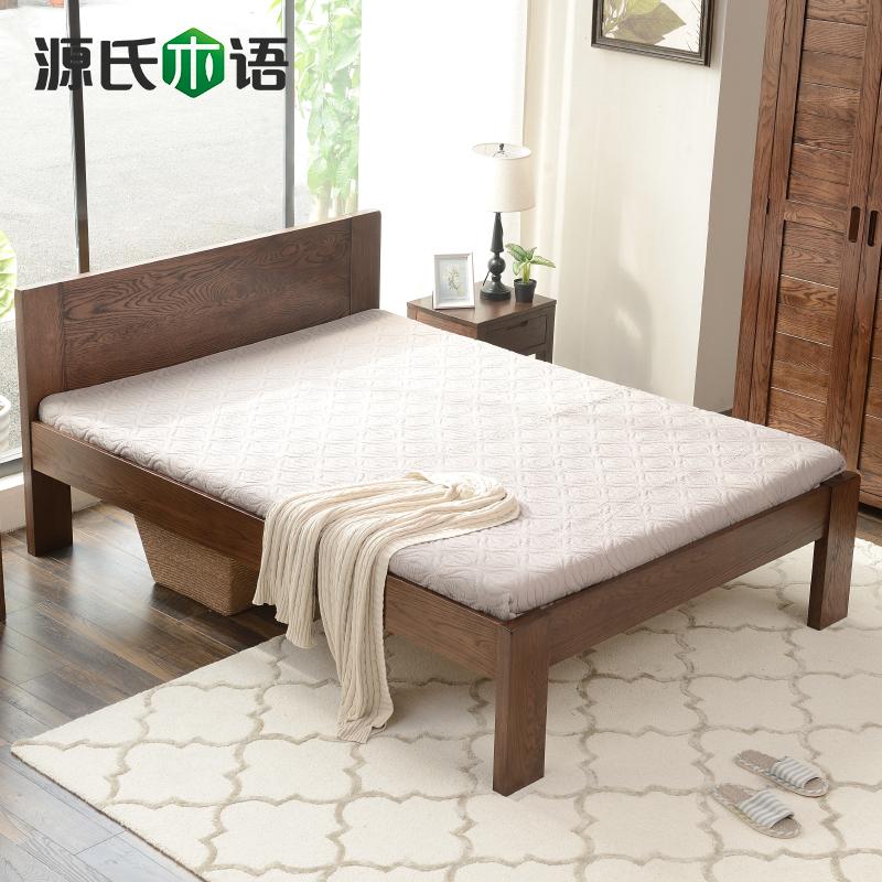 米現代簡約主臥家具北歐純全實木雙人床 1.5 米 1.8 源氏木語白橡木床