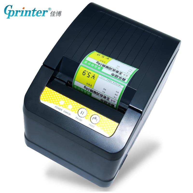 佳博gp3120TU/TUA蓝牙热敏打印机 手机二维码奶茶店价签标签条码打印机不干胶贴纸 超市商品价格标价签打印机