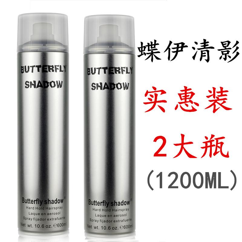 蝶伊清影清香大瓶干胶头发蓬松特硬持久造型强力发胶喷雾