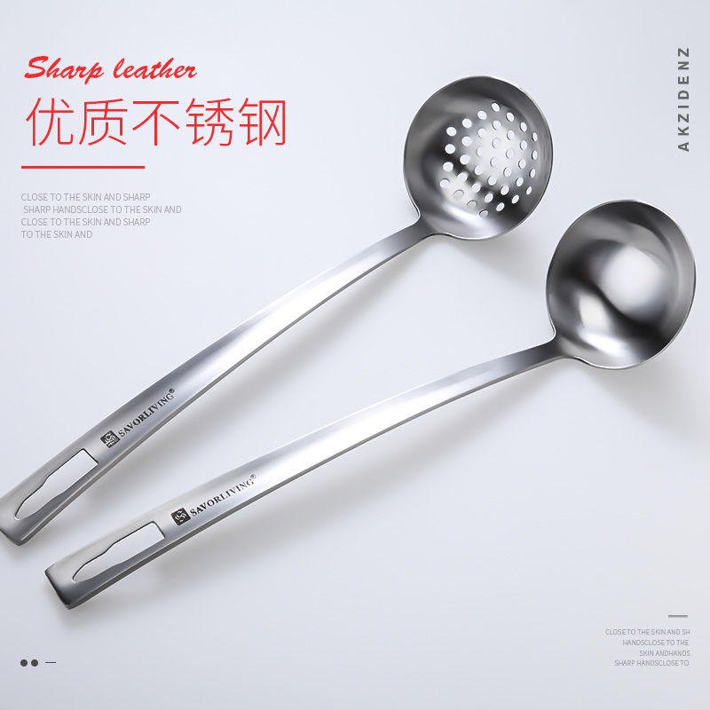 尚品厨具 加厚不锈钢 汤勺漏勺2件套火锅勺 漏勺子汤壳勺子套装