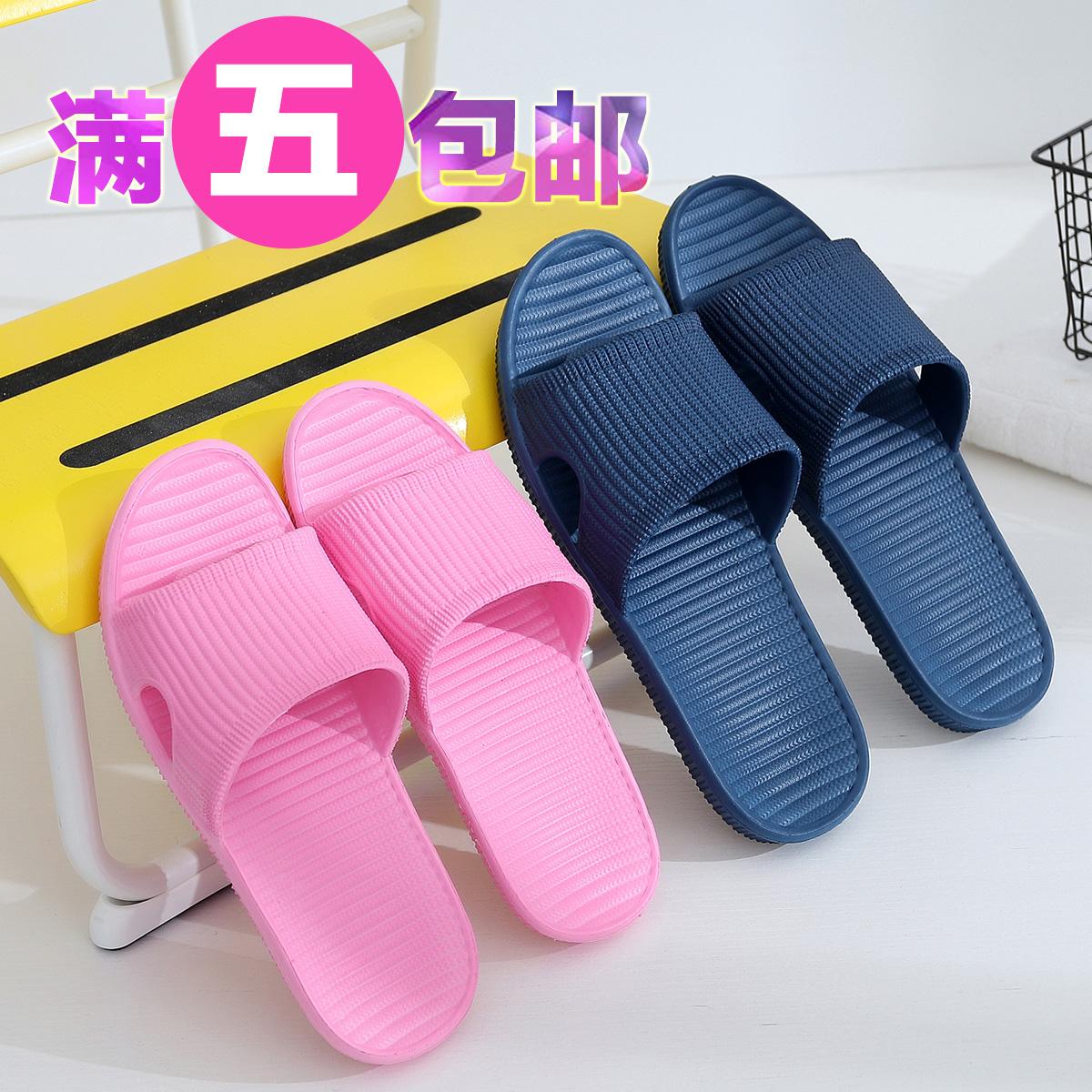 条纹拖鞋女eva情侣防滑浴室托鞋男夏季家居家室内家用洗澡凉拖鞋