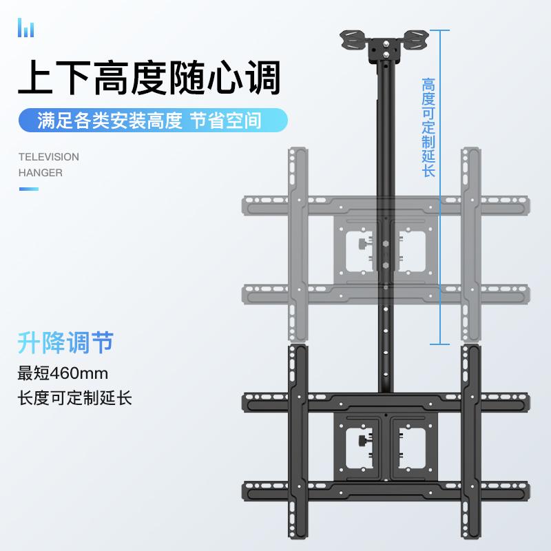 岩固液晶电视机吊架小米创维海信长虹康佳55寸通用旋转吊顶支架子