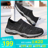 Camel outdoor sports shoes 2020 summer dad men's shoes hiking casual shoes net shoes men's lazy breathable flying woven shoes
