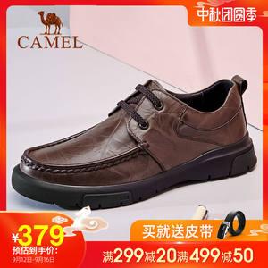 骆驼2019新款夏秋商务休闲复古花纹牛皮套脚皮鞋男士帆船软底鞋