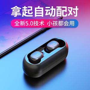 真无线蓝牙耳机双耳5.0入耳塞头戴式运动跑步苹果小米华为通用开车健身QCY T1