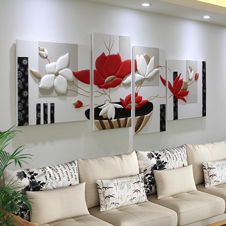 沙發背景牆裝飾畫客廳現代簡約臥室壁畫立體無框浮雕掛畫花開富貴