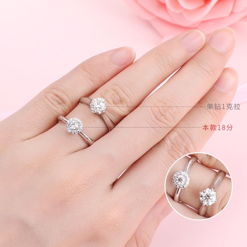 钻石世家 18K金钻石戒指 一诺一生系列求婚钻戒订婚钻石结婚戒指