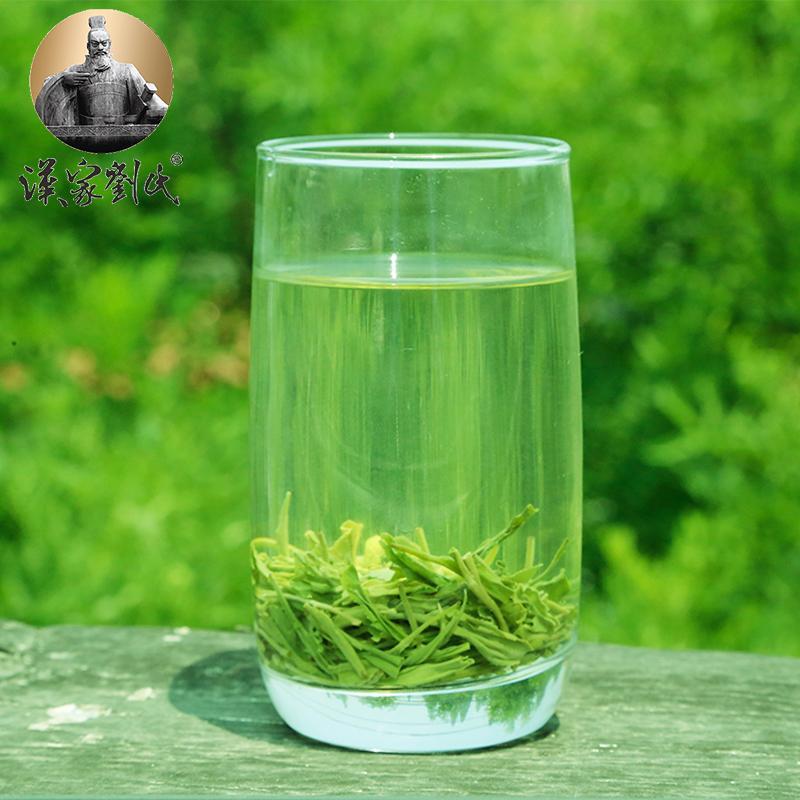 散装绿茶 120g 汉家刘氏春茶神农架武当山绿茶茶叶商务旅游礼盒袋装