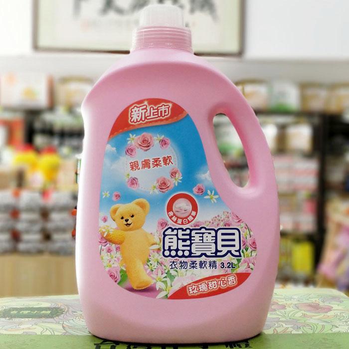 包郵 臺灣進口熊寶貝衣物柔軟精 玫瑰甜心香柔順精柔順劑3.2L