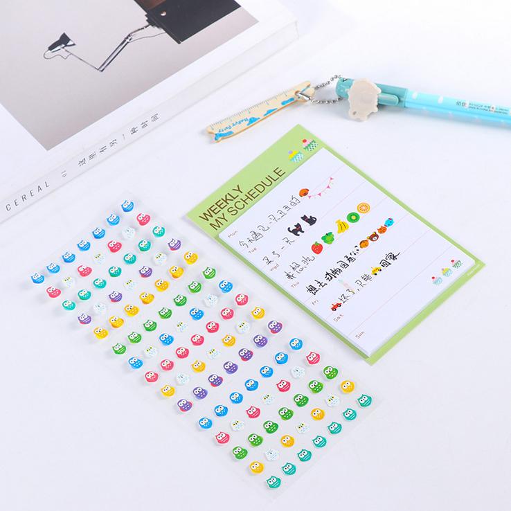 多米佳 指甲贴 创意可爱童真小动物 迷你贴纸 手账手机装饰贴