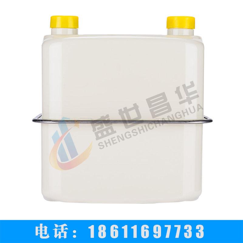总表分表G1.6/G2.5/G4/G6/G10/G16/G25膜式燃气表天然气表煤气表